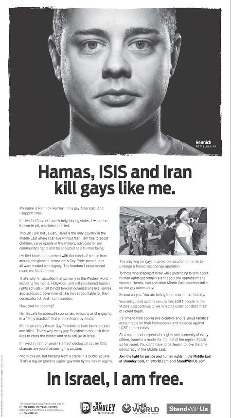 "Al Jazeera and Haaretz Accuse Rabbi Shmuley of ""Pinkwashing"" Israel"