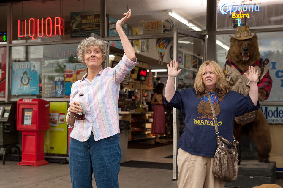 Rex Reed: The Worst Films of 2014
