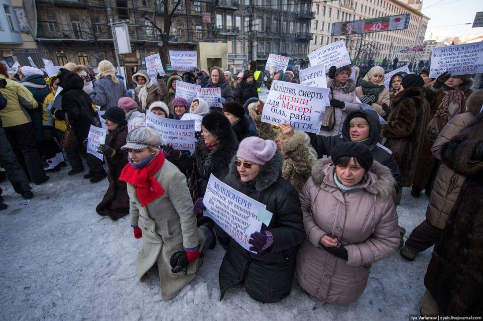 Ukraine on Her Knees