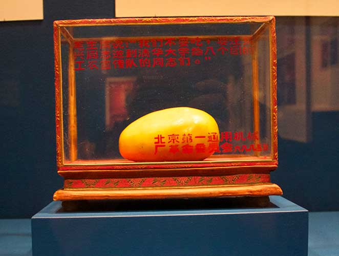 Art World Abstracts: A Mondo Show of Maoist Mangoes, and More!