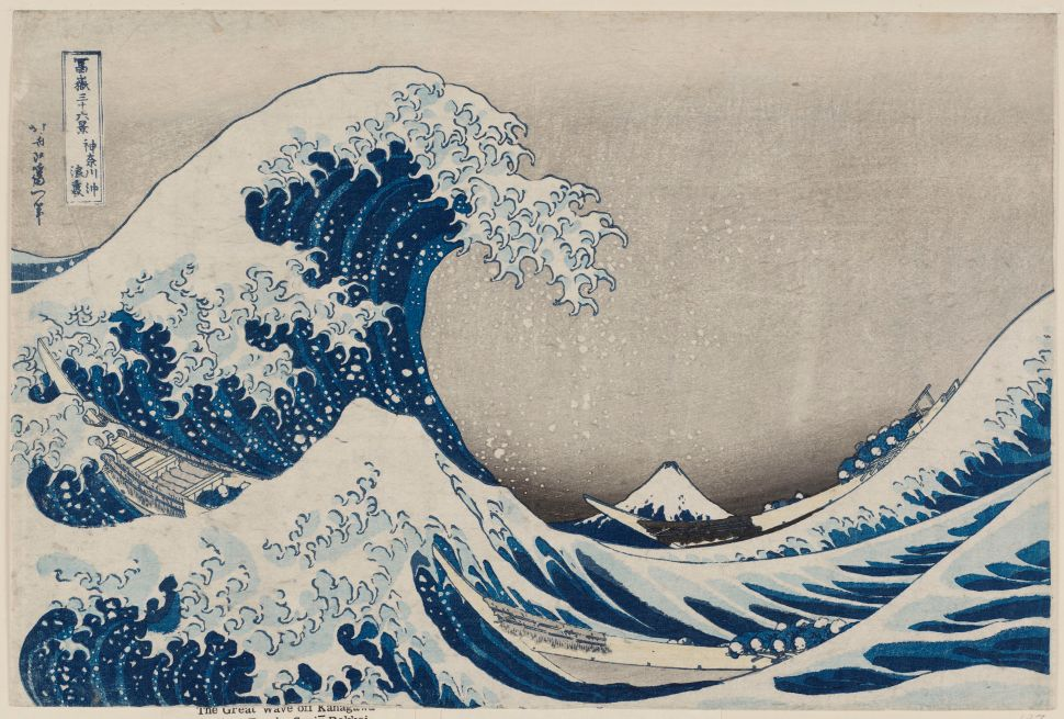 Hokusai to Make Waves With Upcoming MFA Boston Exhibition