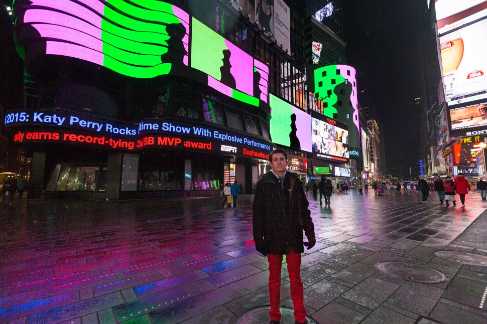 Times Square Spreads Love on its Screens with a V-Day-Themed Video Installation