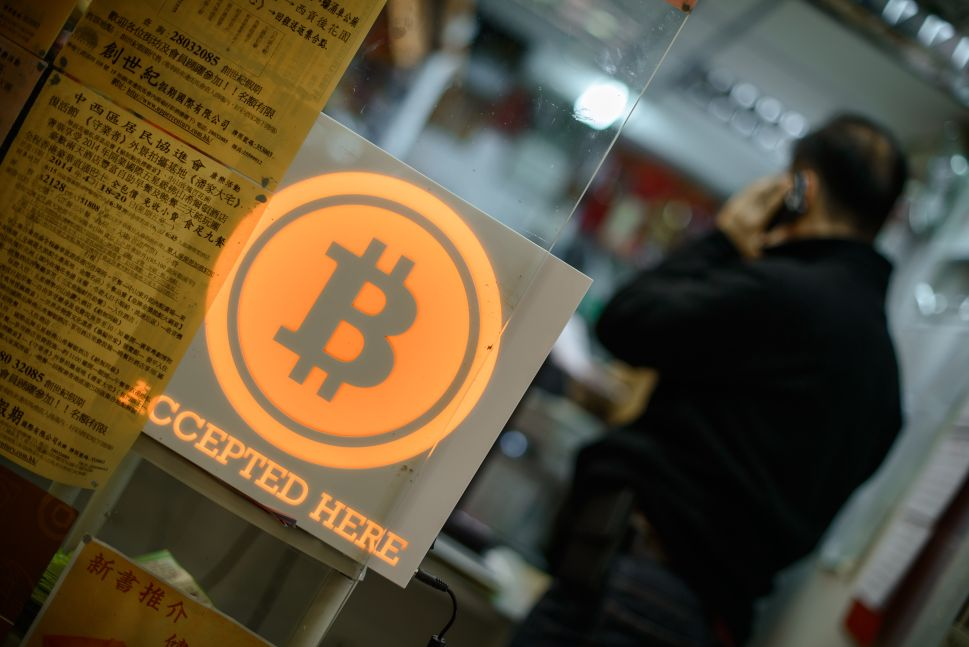 Bitcoin Crime Wave Breaks Out in NYC
