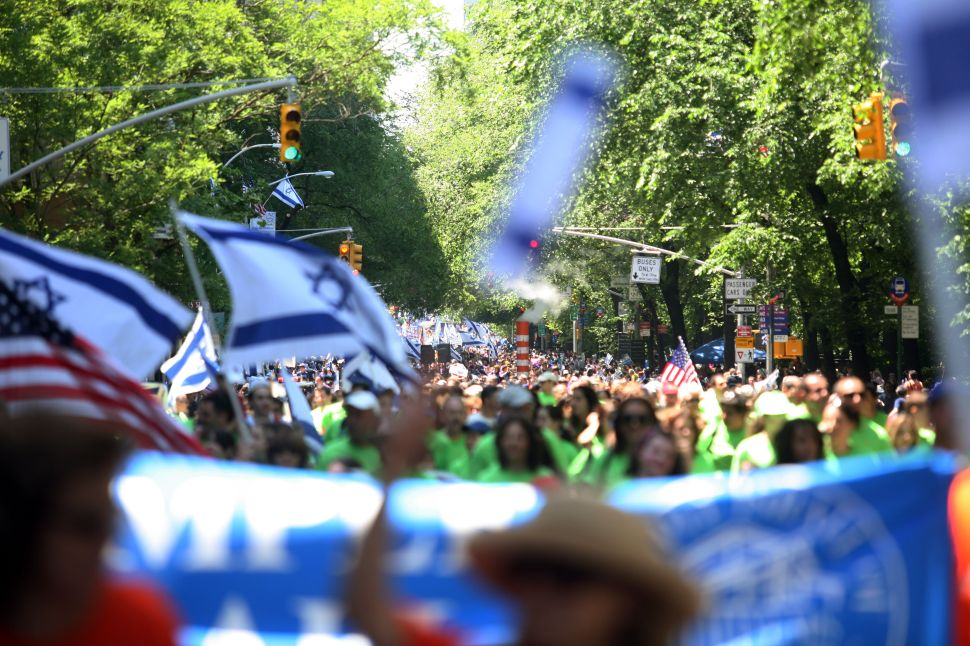 Say No to Anti-Israel Groups at the Celebrate Israel Parade