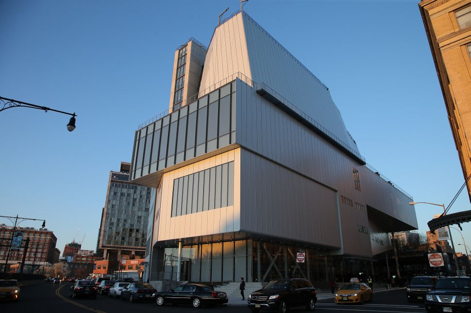 The Whitney Gets High