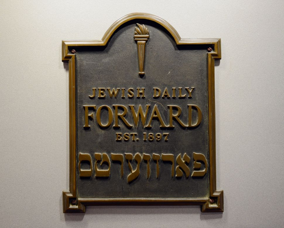 The Jewish Daily Forward Is Assimilating