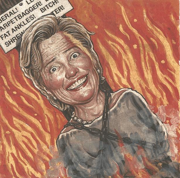 Nixon's Ghost Stalks Hillary Clinton