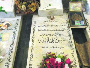 Grave site. Deceased unknown. Same graveyard as Hadi Nasrallah and Mustafa's mother buried at PHOTO CREDIT: Ken Silverstein