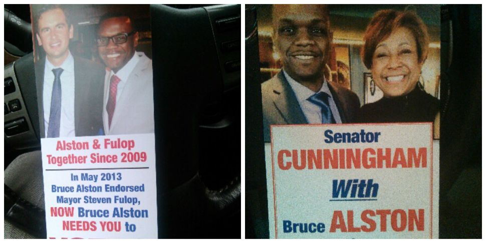 LD 31: flyer friction erupts over pro-Alston imagery using Cunningham, Fulop