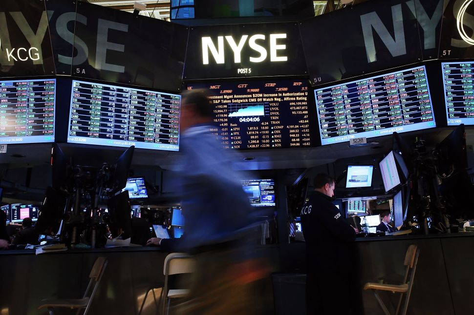 Trading Suspended at New York Stock Exchange