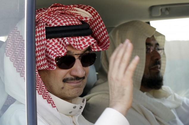 Is Saudi Prince Talal Going to Israel?
