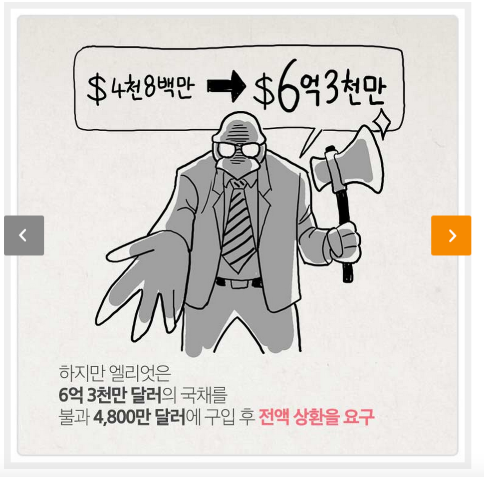 BREAKING: Samsung Reacts to Observer, Deletes Anti-Semitic 'Vulture Man' Cartoons