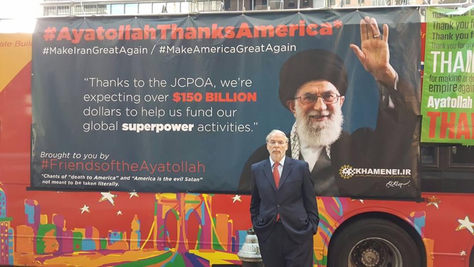Religious Jewish Pols Bash Manhattan Congressman Over Iran Deal Support