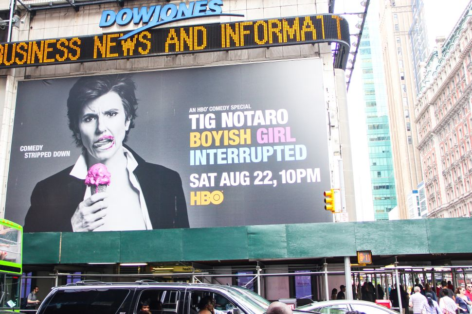 Tig Notaro Has Something to Get Off Her Chest