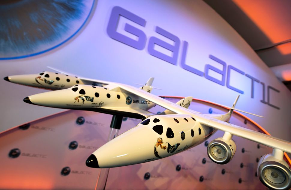 2016 Could BetheYear Space Tourism Takes Off