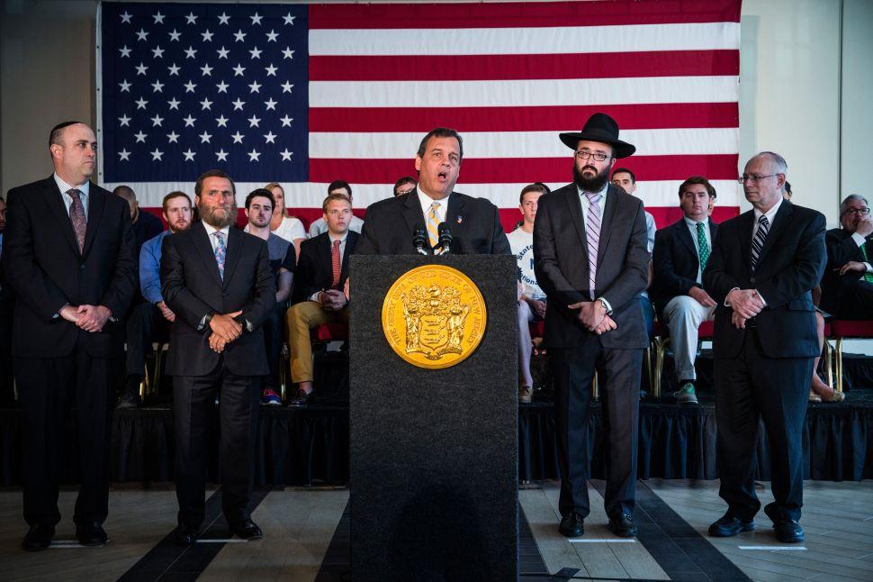 Senator Booker's Spokesperson Errs on Iran Pressure