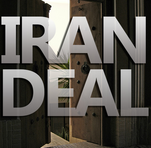 """Profiles in Courage"" against the Iran Deal"