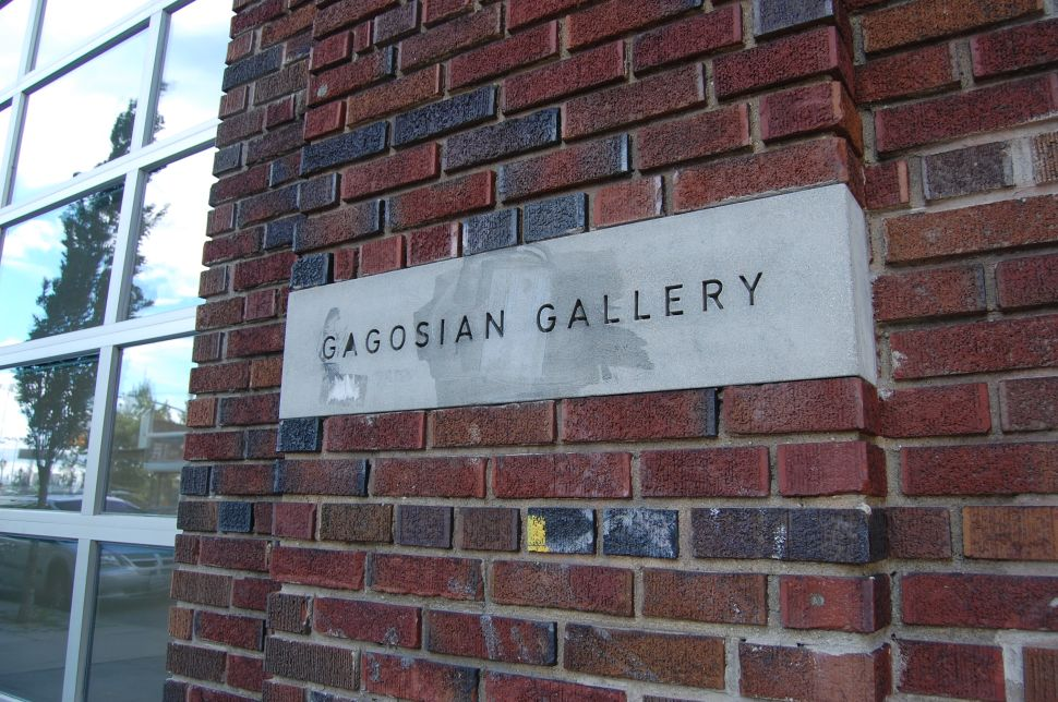 Gagosian Gallery to Lease Chelsea Space Previously Occupied By Mary Boone