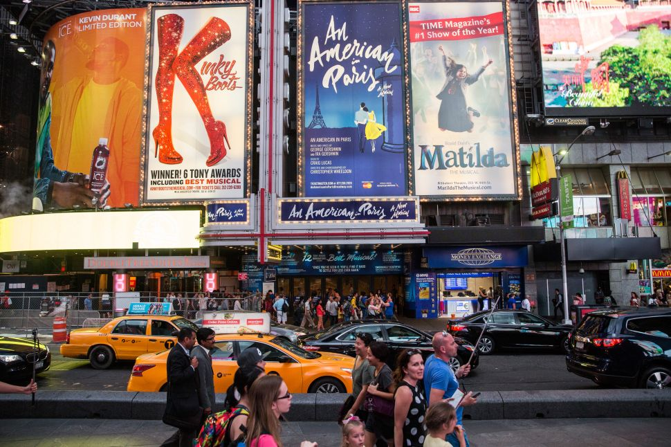 DKC Acquires O&M to Increase Theater Footprint