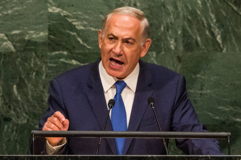 Bibi at the United Nations