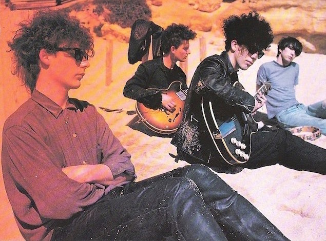 The Mesmerizing Goth Pop of The Jesus and Mary Chain's 'Psychocandy'