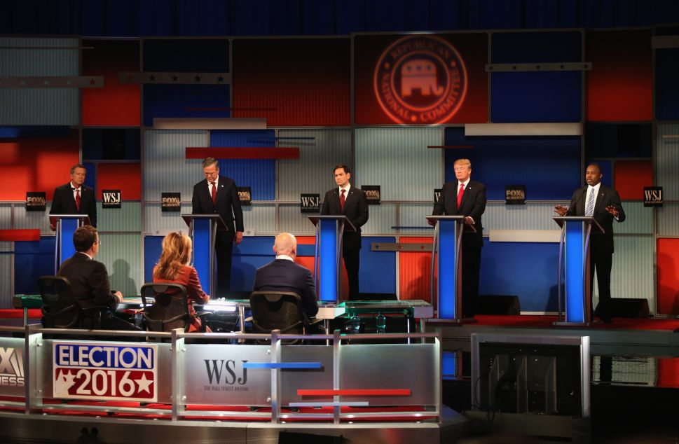 What Happened in the Latest Republican Presidential Debate?
