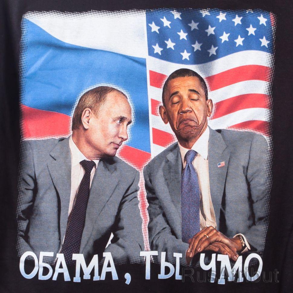 Russian Media Explodes With Vulgar and Racist Anti-Obama Rhetoric