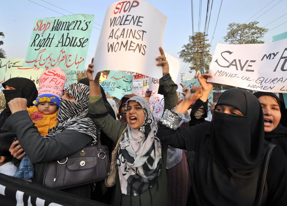 State Dept Shuts America's Doors to Women Threatened by Honor Killings