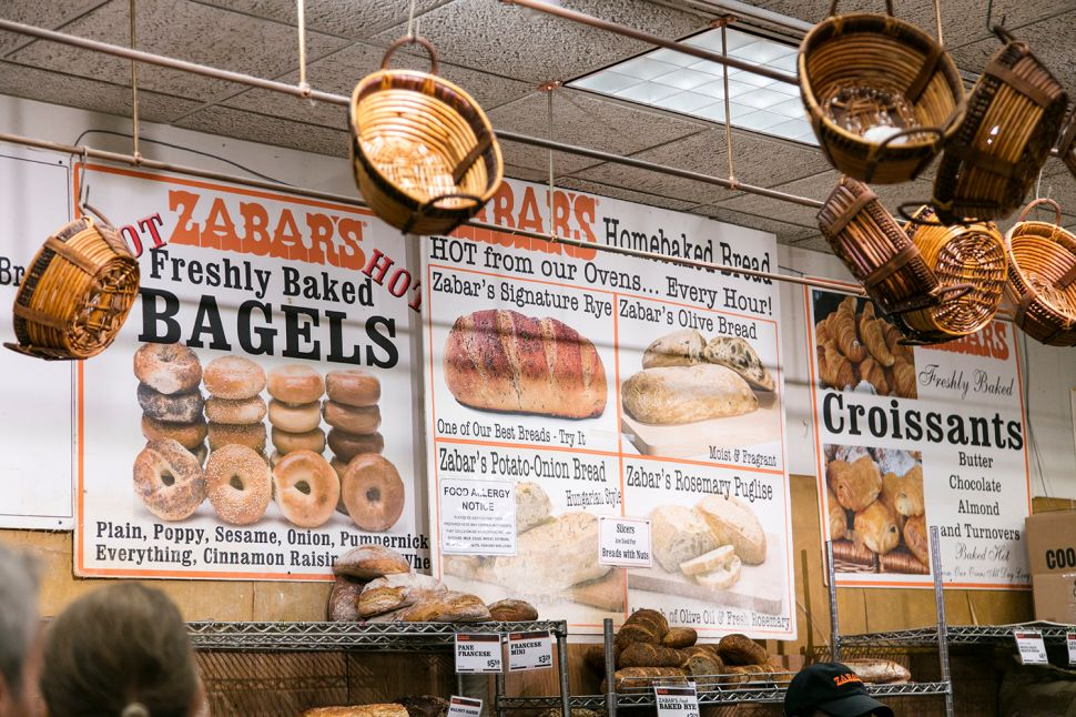 Shopping Aisle:  The Upper West Side is Still a Manhattan Foodie's Mecca