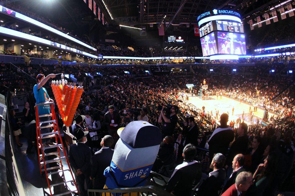 The Brooklyn Nets Host Hanukkah at the Barclays Center