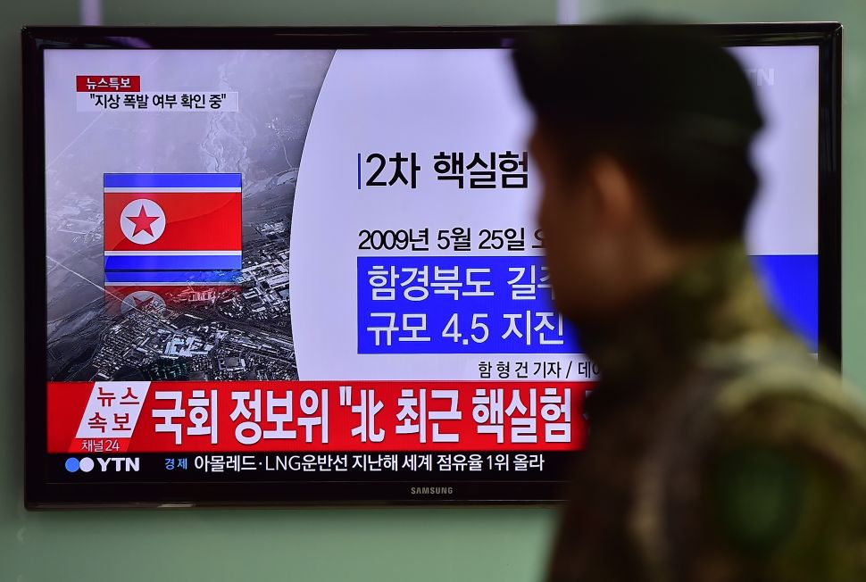 North Korea's Reported Hydrogen Bomb May Finally Force Civilized Nations to Act