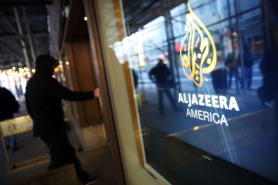 Al Jazeera America Pays $45M to Get Out of Midtown Lease