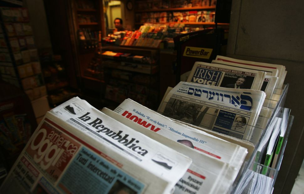 Smaller, Ethnic Publications Get a Much-Needed Boost