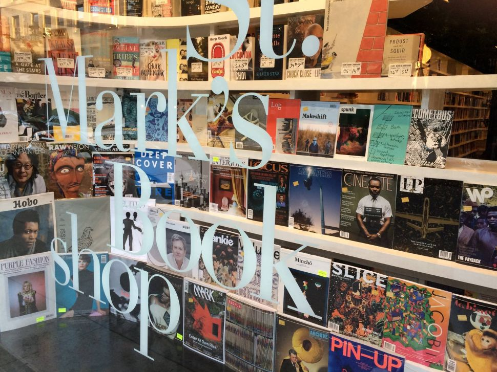 As St. Mark's Bookshop Shutters, Five Things You Might Not Know About the Store