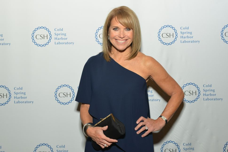 News, News! Katie Couric Buys $12.17M Upper East Side Condo