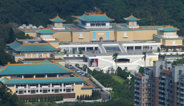The National Palace Museum in Taipei.