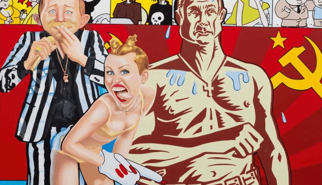 "Erro's ""Poutine et Myley Cyrus,"" 2014."