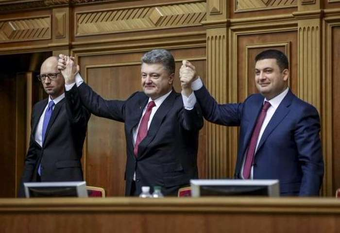 New Wunderkind Ukrainian PM Has Some Skeletons in His Closet