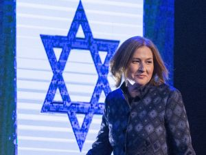 Former Israeli justice minister and HaTnuah party leader Tzipi Livni.