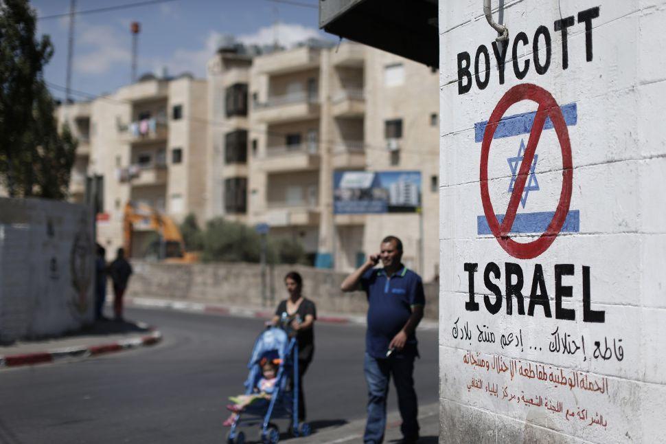 Professors Sue American Studies Association for Illegal Boycott of Israel