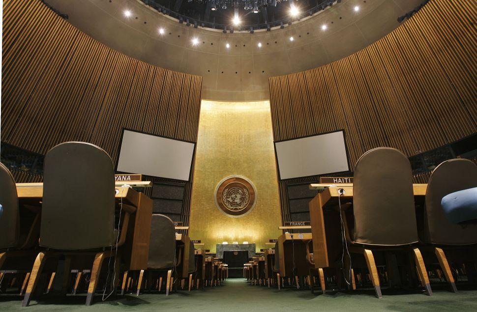 The UN's Heritage Heist
