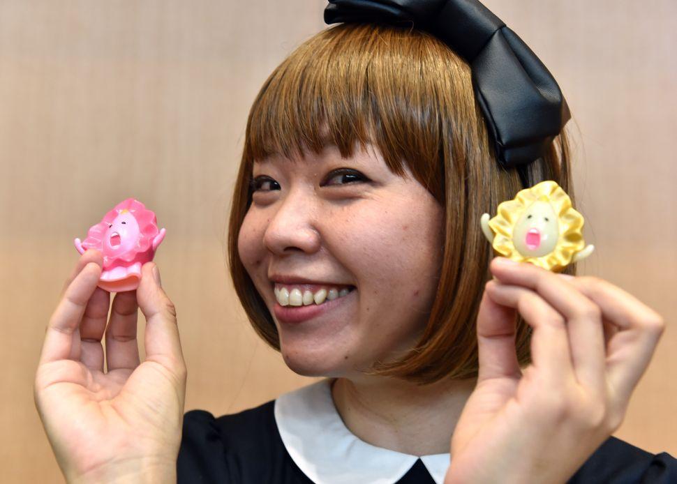 Japan Finds Vagina Artist Guilty of Violating Obscenity Laws