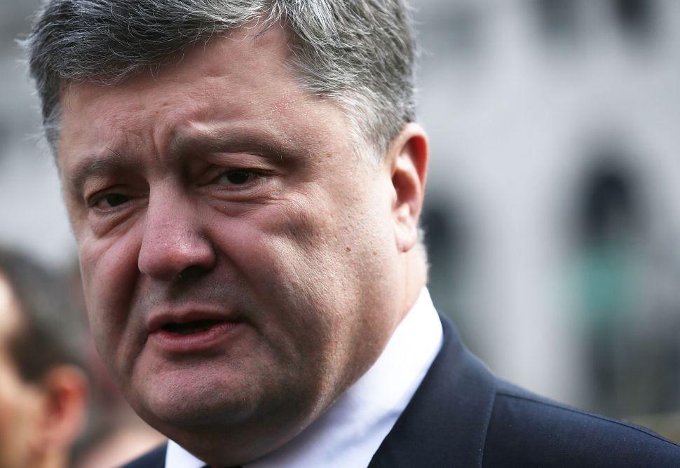 The U.S. Is 'Missing' Millions in Ukraine