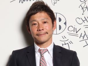 Yusaku Maezawa was revealed to be the buyer of Basquiat's untitled painting, as well as the winning bidder of four other top lots on May 10.