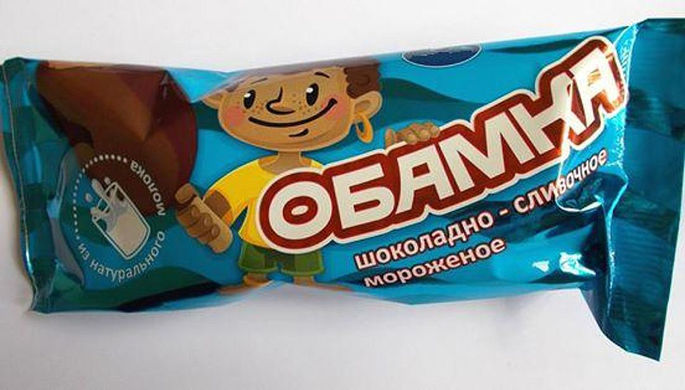 Russia Bids Farewell to Obama With Deliciously Racist Ice Cream