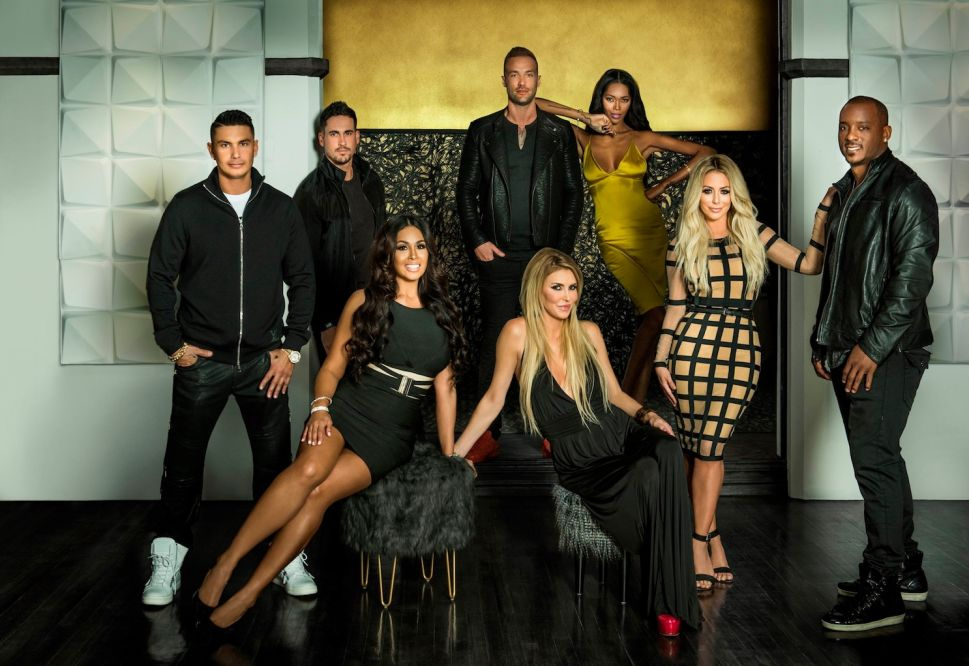 'Famously Single' Exec-Producer: 'This Is Not the Bachelorette'