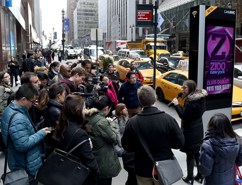 Meet the Brave Souls Who Read LinkNYC's Two Different Privacy Policies
