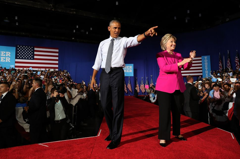 Democrats Need to Wake Up and Speak Out Against Emailgate