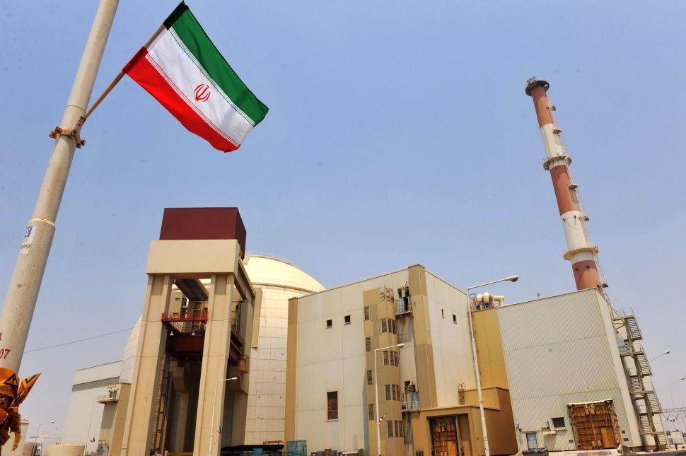 More Iranian Aggression