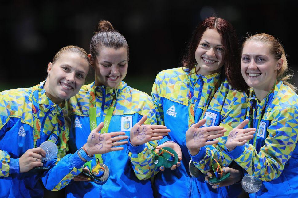 Senior Ukrainian Official Facebook Shames Olympic Team